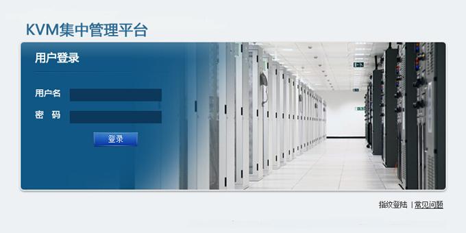 宜坤KVM切换器